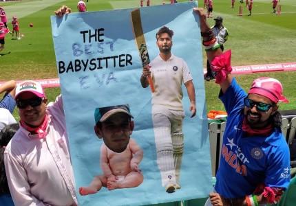 pant_babysitter