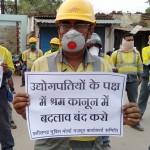 india_labour_law_