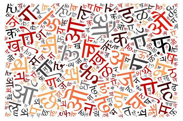 creative Hindi alphabet texture background - high resolution